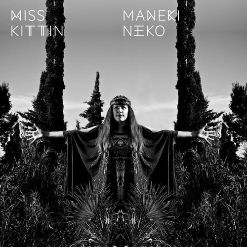 Miss Kittin - Maneki Neko - EP [wSphere 46098] (2013-11-18)