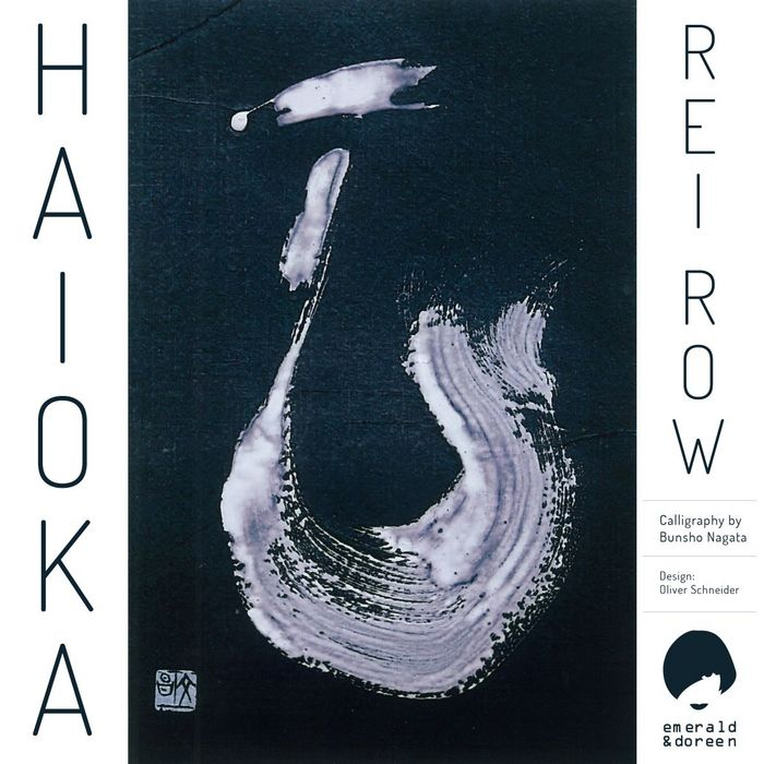 Haioka - Rei Row [Emerald & Doreen Recordings EDR 057] (30 May, 2014)