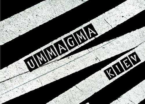 Ummagma - Kiev (remixes) [Emerald & Doreen Records EDR 064] (31 October, 2014)