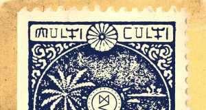 Multi Culti - Voyager EP [Multi Culti MC011] (2014-12-08)