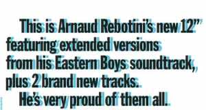 Arnaud Rebotini - Eastern Boys Extended [Blackstrobe Records BSR017EP] (2 February, 2015)
