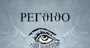 Perdido Key - Modificación EP [Nein Records NEIN028] (4 May, 2015)