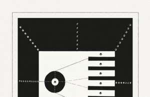 Frankey & Sandrino - Acamar EP [Innervisions IV59] (29 June, 2015)
