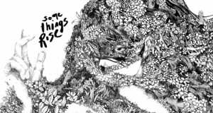 Some Things Rise EP [Life And Death LAD024] (3 August, 2015)