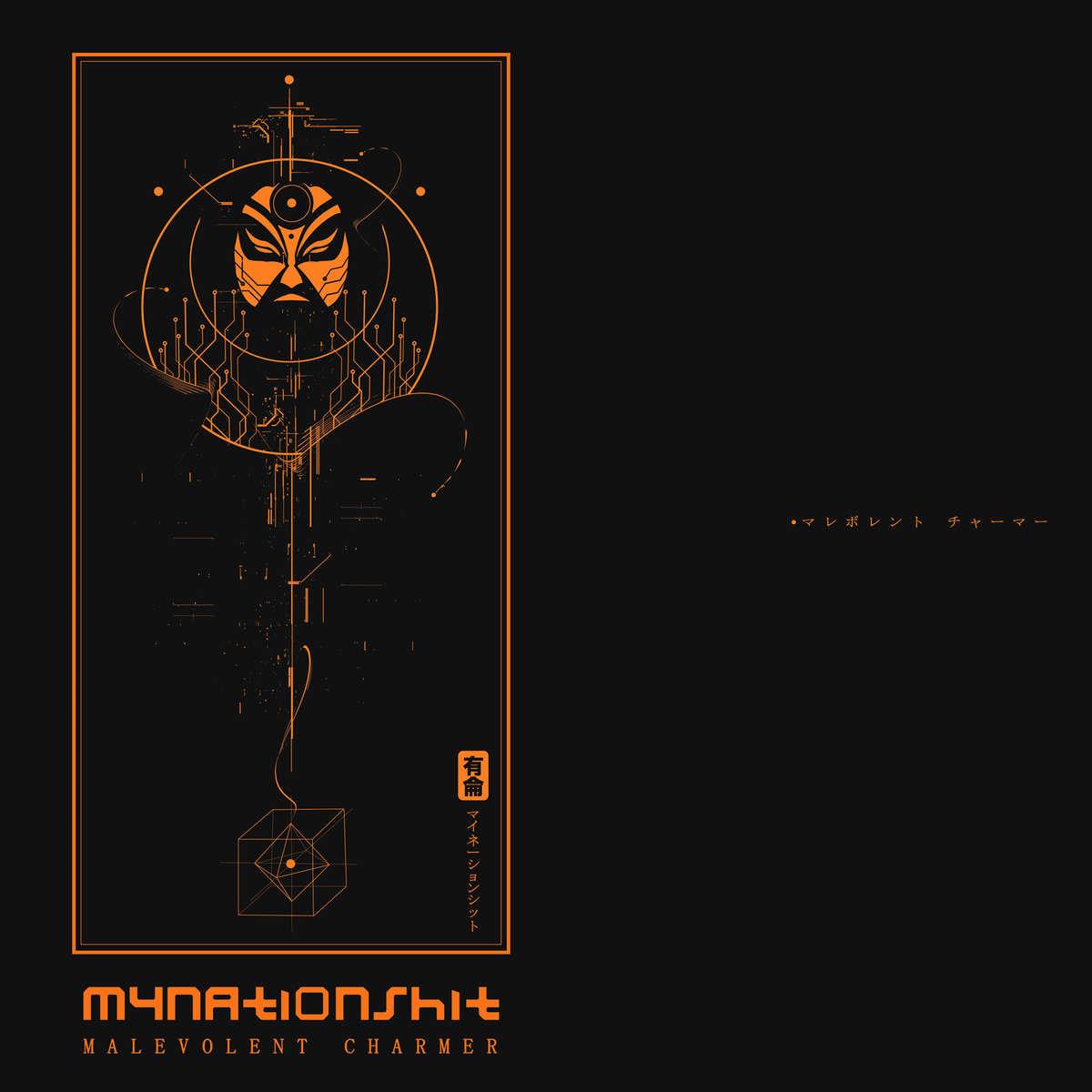 Mynationshit- Malevolent Charmer [Waste Editions] (2016)