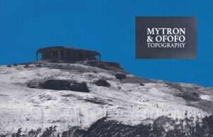 Mytron & Ofofo – Topography [Les Yeux Orange] (2018)